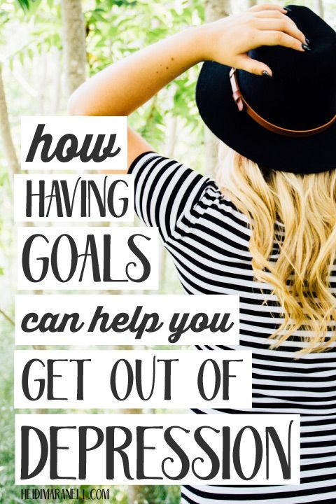 If you struggle with depression, you are not alone. It's a daily battle, but one way I have been very successful with battling depression is by having goals and working for them. Goals can be a powerful motivator in your life. They help me every day to get motivated and stay motivated. I hope you're inspired to set your own goals and see how goals can help you get out of depression. Read more at heidimaranell.com