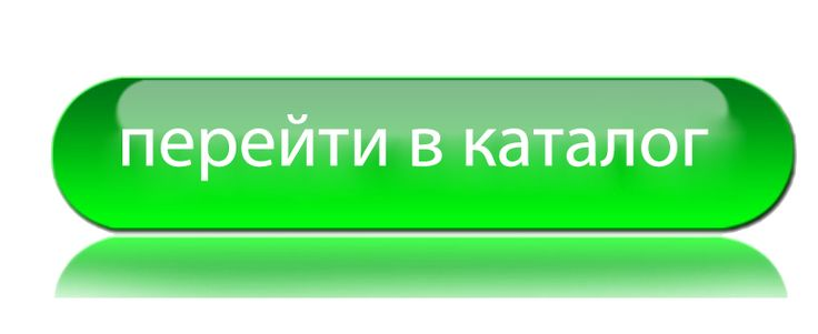 Сибирское Здоровье Акции
