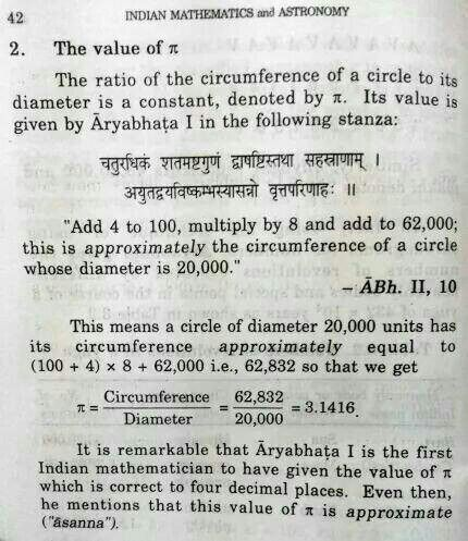 Value of Pi, written in Sanskrit by Arya Bhatta, long before any European even thought of it. http://es.m.wikipedia.org/wiki/Aryabhata
