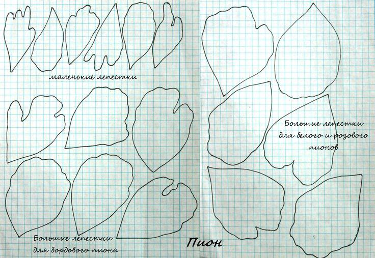 Курс цветы из фоамирана в свадебных украшениях :: Основной сайт
