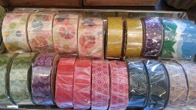 年賀状に使えるマスキングテープ : 紙もの雑貨店 setia