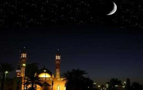 رؤية الهلال في المنام تفسير رؤية الهلال في المنام للامام الصادق Night Photography Ramadan Pictures