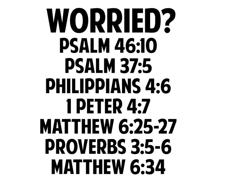 scripture for worry