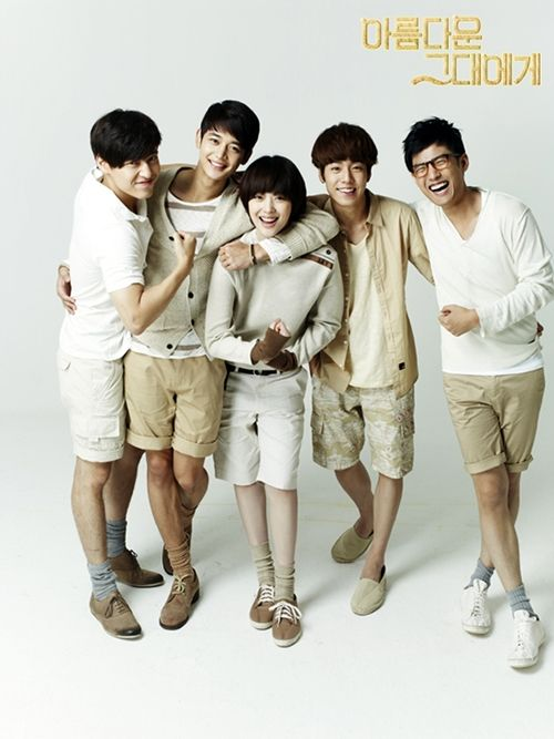 Wanted Drama List To The Beautiful You