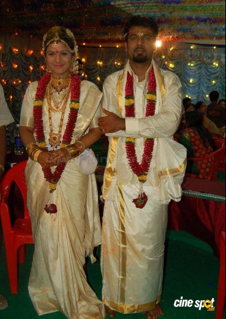 Rambha Wedding