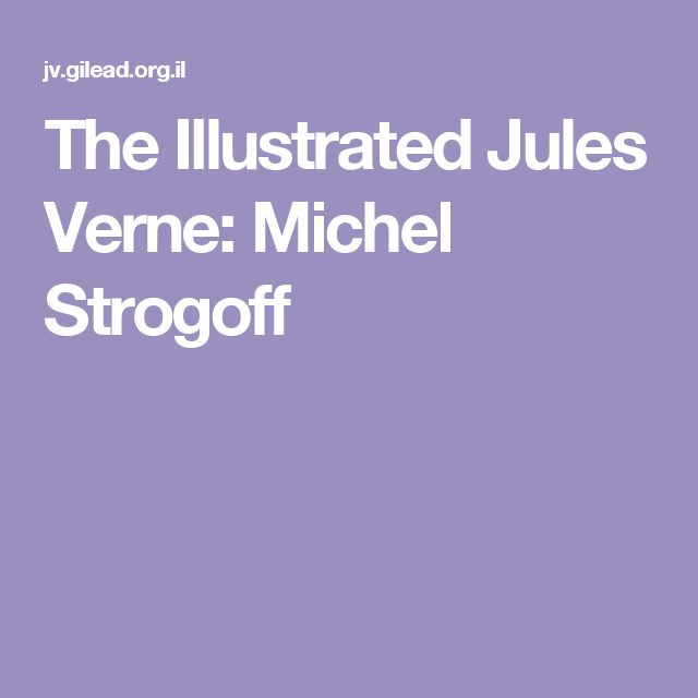 The Illustrated Jules Verne: Michel Strogoff
