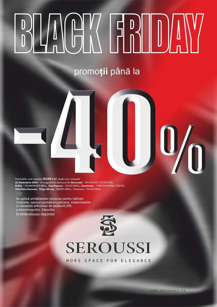Check Seroussi stores for up to -40% promotions / Veniti in magazinele Seroussi pentru promotii de pana la -40%
