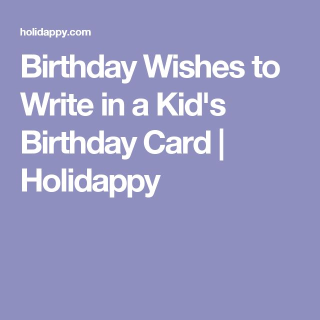 Birthday Wishes to Write in a Kid's Birthday Card | Holidappy
