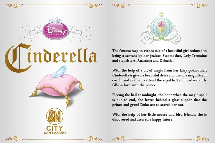 Get a glimpse of our Disney Royal Holiday - A Princess Story: Cinderella located at the Upper Ground Floor Event Center!  #MerrySMChristmas #MerrySMSanLazaroChristmas #EverythingsHere SM Supermalls #ADisneyRoyalHoliday #Cinderella