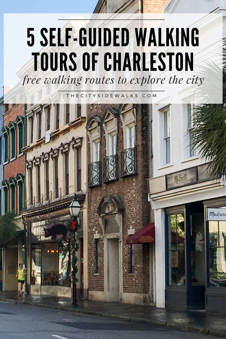 The best way to explore the streets of Charleston is by foot. Use these 5 self-guided walking tours of Charleston to create your own adventures around the city based on what you're looking for! Use these guides to find places to eat, where to take photos, and where to see the historical sites of Charleston.