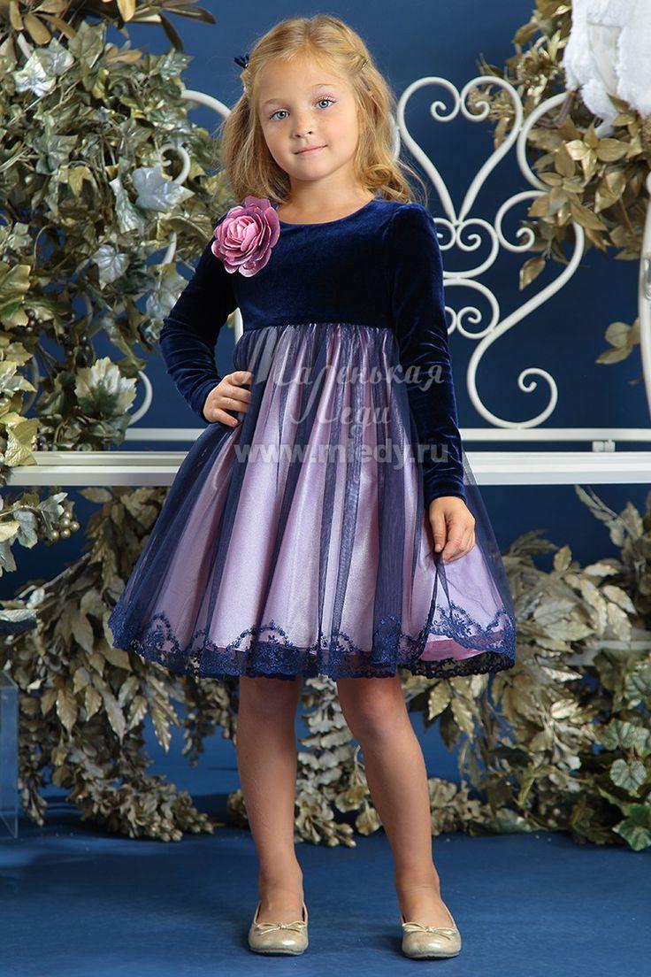 Платье пышное, сине-розовый, 436-117-ТСБ, за 7590 руб, фото 5