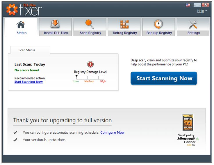 advanced file fixer license key