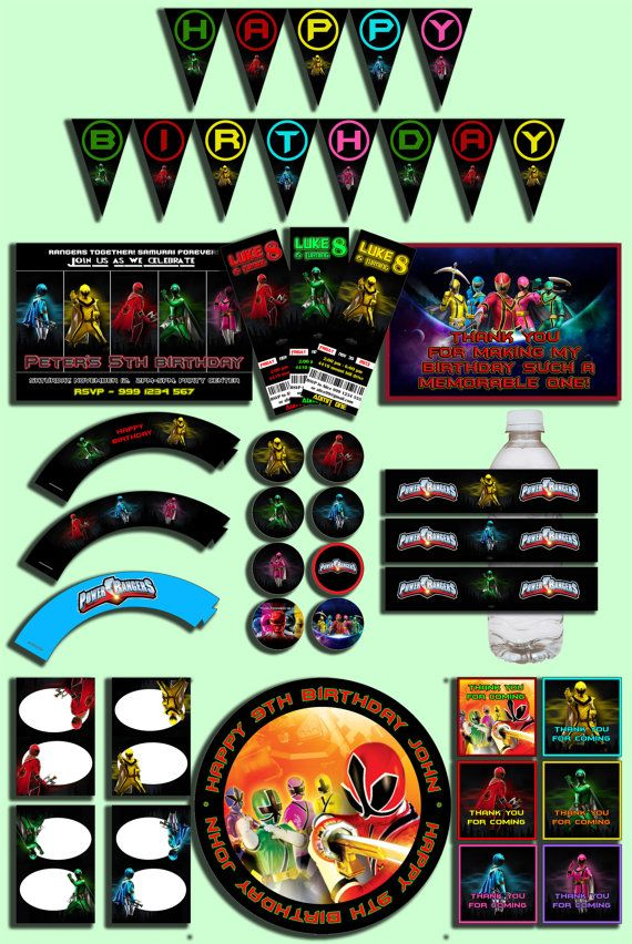 Power Ranger Party Kit Printable Power Rangers