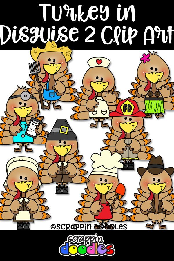 Free PNG Disguise Clip Art Download - PinClipart