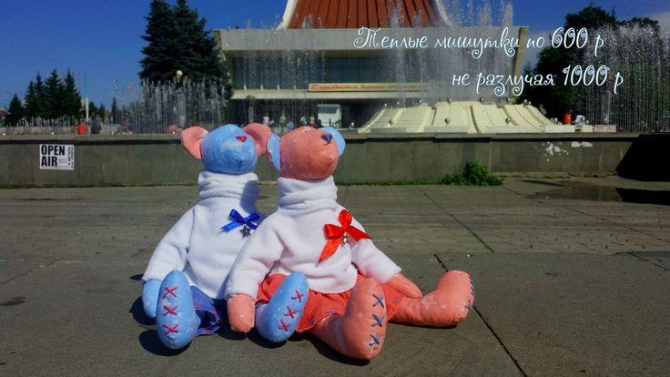 """Мишки, игрушка медведь, игрушка ручной работы, handmade, """"принцесса Надя"""""""
