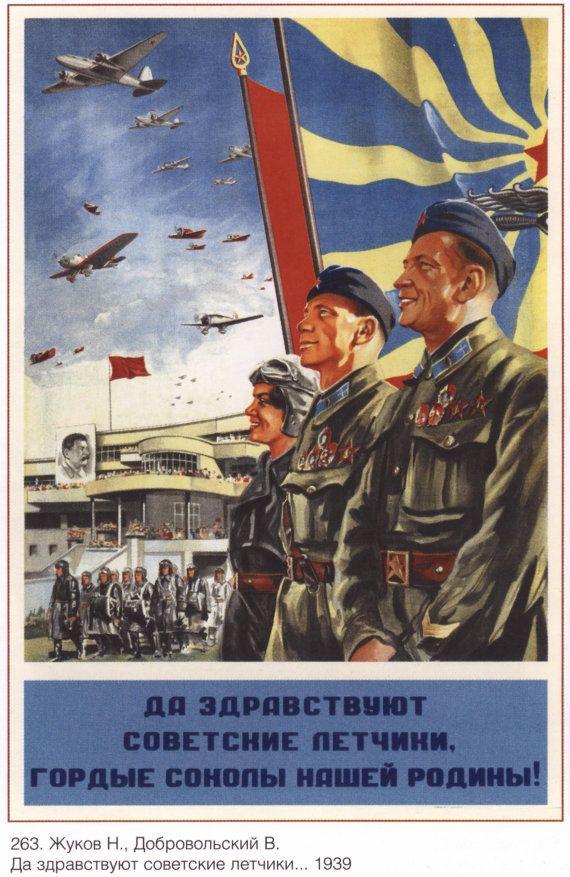 Propaganda Soviet posters Lenin Soviet union 354 by SovietPoster, $9.99