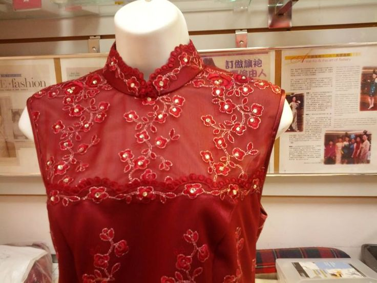 burgandy lace/satin cheongsam (with stones added)