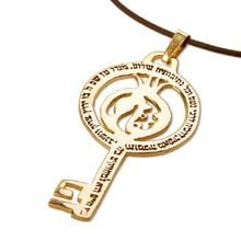 """The Key of Longevity  This pendant is a talisman for health & long life. Proverbs 3:18 """"She is a tree of life to them that lay hold upon her, and happy is every one that holdest her fast"""" 3:17 """"Her ways are ways of pleasantness, and all her paths are peace."""" """"Tower of strength, where god's name stream through, is righteous and exalted"""" Size: 2.0cm/3.6cm -  0.8Inch/1.4Inch Metal: Solid Gold 14k Yellow. Please click on the image to order. Price: $437"""