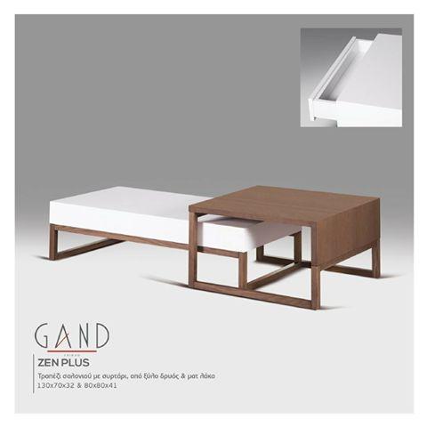 Μια ιδιαίτερη πρόταση για τραπεζάκι σαλονιού είναι το ZEN PLUS. Κατασκευασμένο από μασίφ δρύ και λάκα συνδυάζει το κλασικό με το μοντέρνο. Αποτελείται από δύο κομμάτια που μπορούν τα τοποθετηθούν μαζί ή και χωριστά! Θα σας λύσει τα χέρια!! #Gand #EpiplaGand