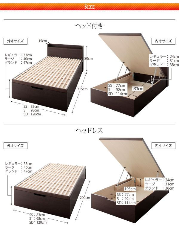 大容量跳ね上げ式収納すのこセミシングルベッド・北欧家具通販店Sotao