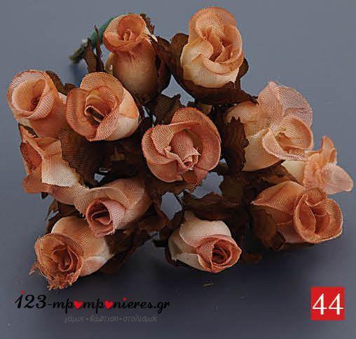 ΡΟΔΑΚΙΑ ΔΙΑΚΟΣΜΗΤΙΚΑ - ΚΩΔ:rodakia-044