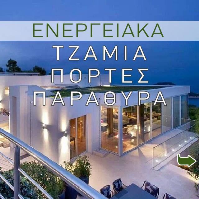 Δειτε περισσοτερα στο https://www.facebook.com/simpas.gr?ref=hl