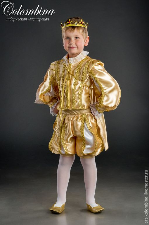 Купить Костюм принца - золотой, принц, костюм принца, костюм принца купить, атлас