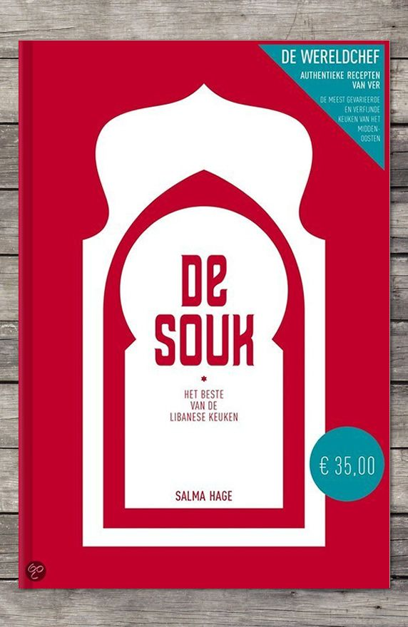 Cookbook 'De Souk' by Salma Hage. €35