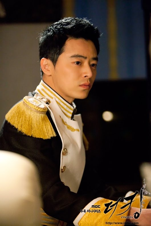 Jo Jung Suk via Eun ShiKyung - The King 2 Hearts----where can i get one of my own?