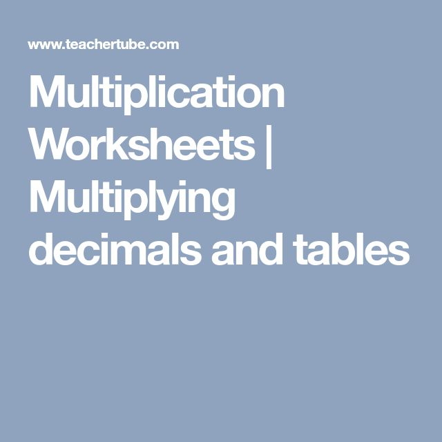 Best  Multiplication Worksheets Ideas On