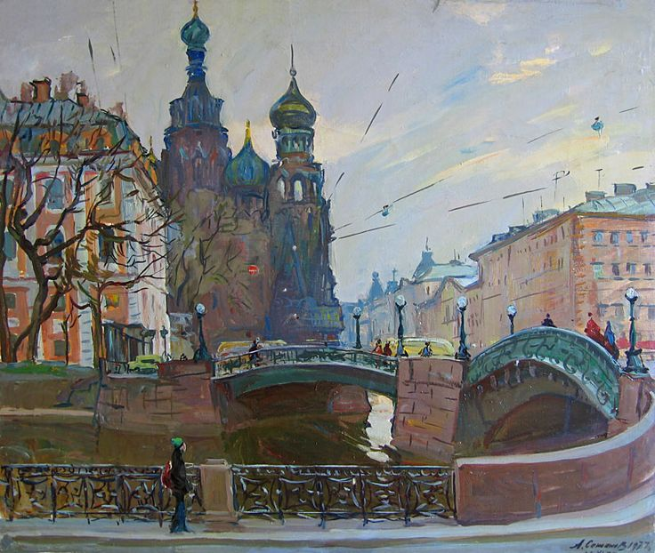 Arseny Semionov — The Leningrad Bridges. 1977. Oil on canvas, 60 x 72 cm / #SaintPetersburg