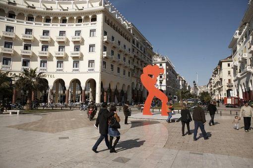 VISIT GREECE| Thessaloniki International Film Festival