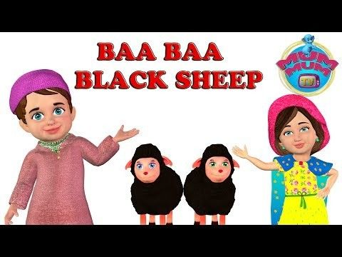 Baba Black Sheep Poem with Lyrics | 3D Animation | English Rhymes | Rhymes for kids. This videos is most funable and lessonable for kids.