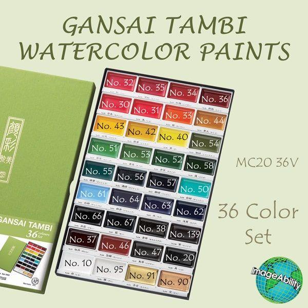 36 Color Gansai Tambi Watercolor Paint Set Watercolor Paint Set
