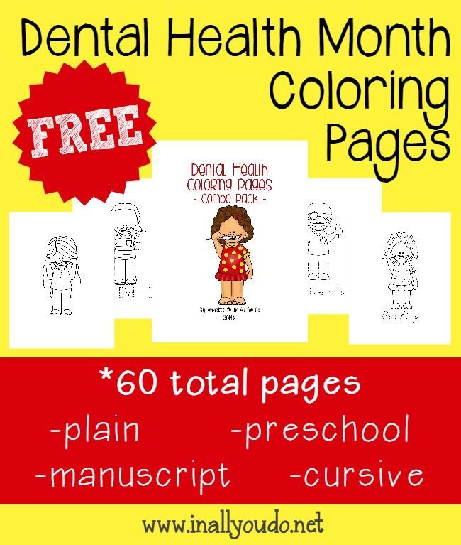 359 best images about dental health on pinterest for Dental health month coloring pages