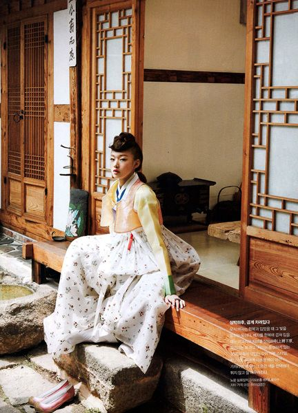 Hanbok korean, 한복린