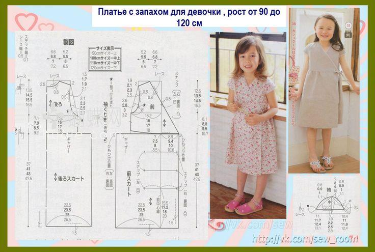Детская одежда и обувь   Записи в рубрике Детская одежда и обувь   Дневник…