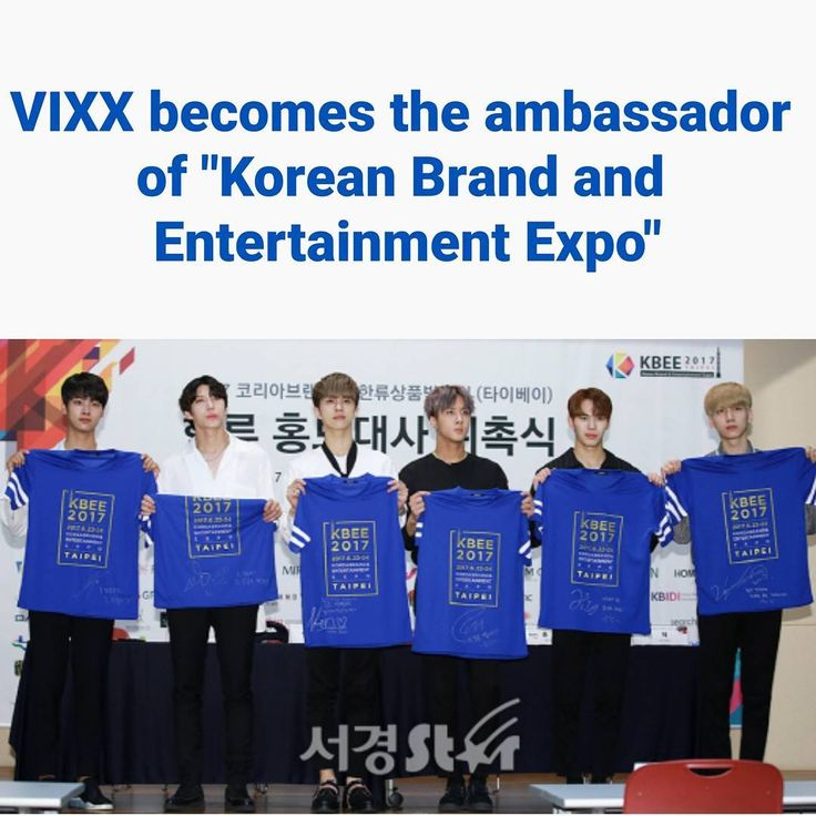 """372 curtidas, 5 comentários - 빅스의 모든 것 Everything about VIXX (@le.sin.set) no Instagram: """"Another title added to their profile 😁The expo will be held in Taipei from June 22 - 24 🌐🌐🌐 . #vixx…"""""""
