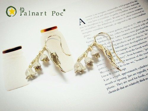 Palnart Poc 鈴蘭花耳環