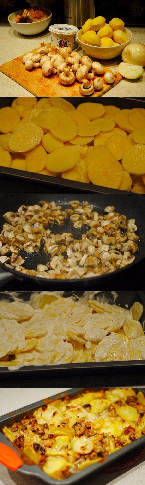 """На ужин: """"Картофель с шампиньонами в сметане"""""""