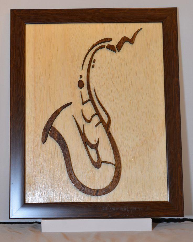 Wall Art : Wooden Saxophone (3D effect)