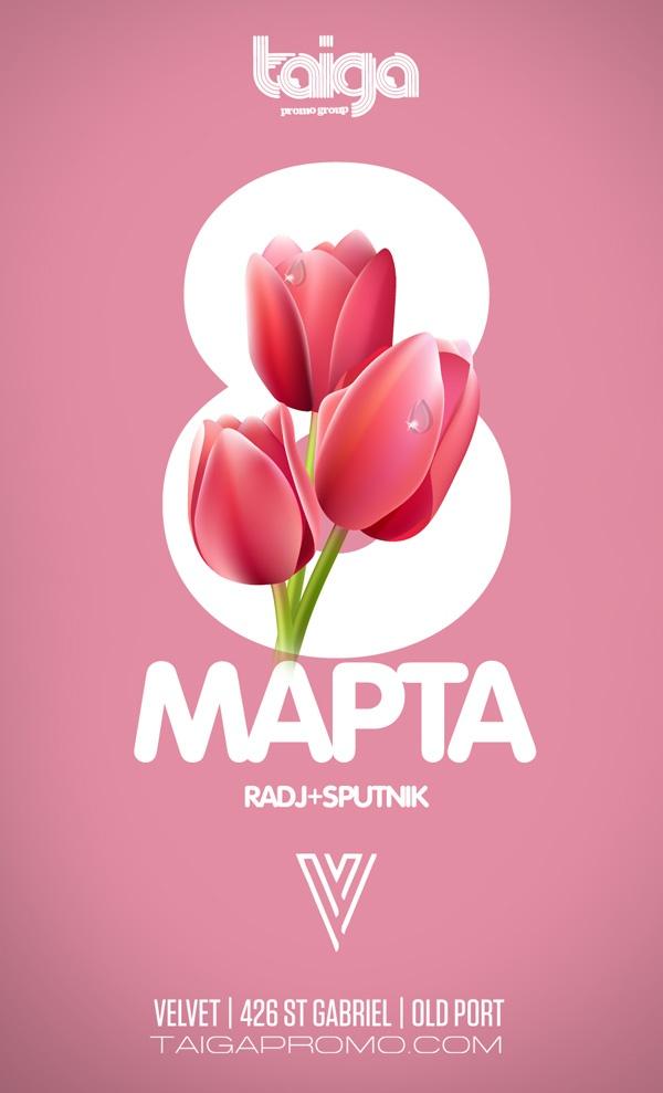 8 March. international women day flyer.
