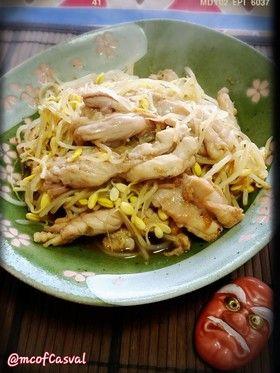 鶏せせりと豆もやしのオイスター炒め♪ by シャア専用料理長 ...