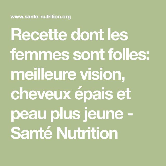 Recette dont les femmes sont folles: meilleure vision, cheveux épais et peau plus jeune - Santé Nutrition