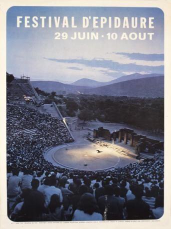 FESTIVAL D'EPIDAURE 1963. Σχεδιαστής σύνθεσης ο Νικόλαος Κωστόπουλος για τον ΕΟΤ.