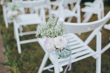 Барбекю на заднем дворе: свадьба Вовы и Насти