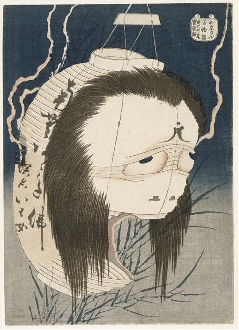 """""""Le fantôme d'Oiwa"""" de Katsushika Hokusai(1760-1849). Paris, musée Guimet - musée national des Arts asiatiques - Photo (C) RMN-Grand Palais (musée Guimet, Paris) / Thierry Ollivier"""