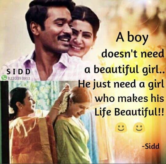 Funny Quotes For Love Failure: 71 Best Tamil Quotes Images On Pinterest