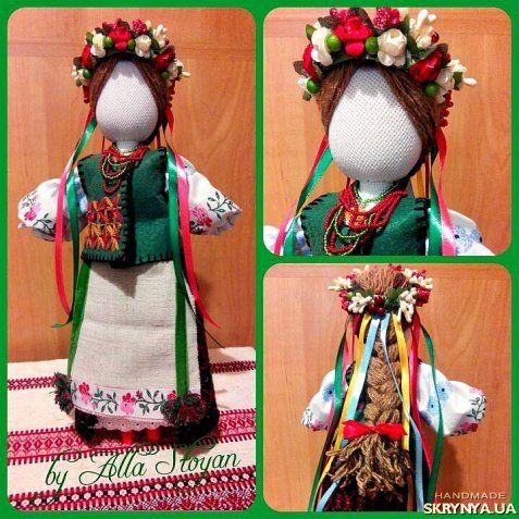 Ляльки-мотанки Handmade купити Україна — SKRYNYA.UA