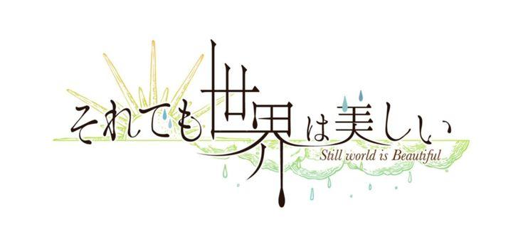 Anime recomendado: Soredemo Sekai wa Utsukushii